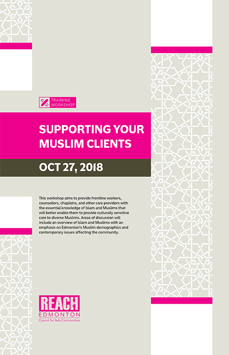 training_muslim_poster