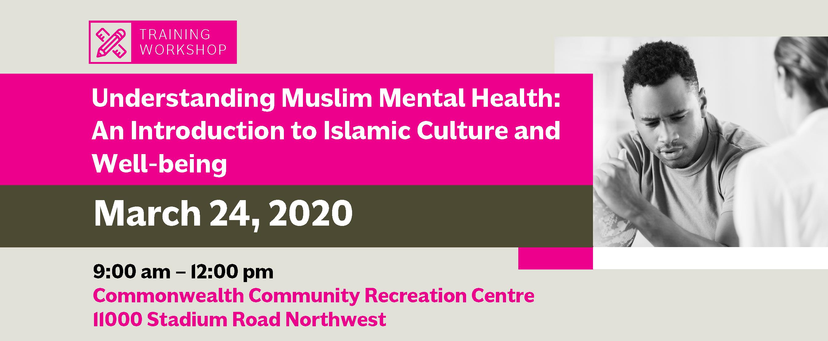 03-24_Muslim Mental Health